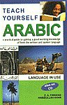 Teach Yourself Arabic [A Practical Guide to Gaining a Good Working Knowledge of Both the Written and Spoken Language],8120721829,9788120721821