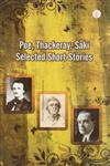 Poe, Thackeray, Saki Selected Short Stories,9350320045,9789350320044