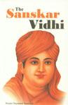 The Sanskar Vidhi 1st Edition,8128400932,9788128400933