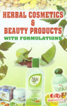 Herbal Cosmetics and Beauty Products With Formulations,8186732454,9788186732458