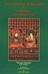 The Spiritual Biography of Marpa, the Translator 1st Edition,8170306973,9788170306979