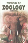 Textbook of Zoology 1st Edition,8187815477,9788187815471