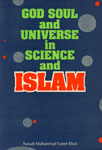 God, Soul and Universe in Science and Islam 1st Indian Edition,8171511678,9788171511679