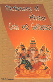 Dictionary of Hindu Gods and Goddesses 1st Edition,8124602328,9788124602324