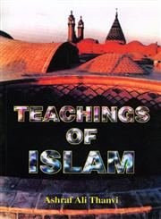Teachings of Islam Being a Complete Review of Islam Shariah and Tariquh - Urdu, Taleemuddin,8174351132,9788174351135