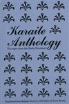 Karaite Anthology Excerpts from the Early Literature,0300039298,9780300039290