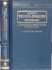 Galletti's Telugu Dictionary of Current Telugu (In Roman Script) Reprint Oxford 1935 Edition,8120606752,9788120606753