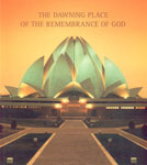 The Dawning Place of the Remembrance of God Baha'i House of Worship of the Indian Sub-Continent New Delhi, India,8186953256,9788186953259