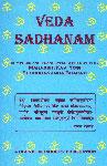 Veda Sadhanam Voice of Ancient Sages, Bible of Broader Hinduism