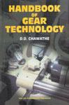 Handbook of Gear Technology 1st Edition, Reprint,8122412556,9788122412550
