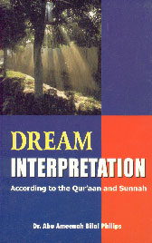 Dream Interpretation According to the Qur'aan and Sunnah Reprint Edition,8172314221,9788172314224