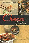 Housewife's Guide to Chinese Cooking 16th Jaico Impression,8172241550,9788172241551