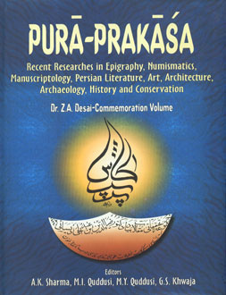 Pura-Prakasa Recent Researches in Epigraphy, Numismatics, Manuscriptology, Persian Literature, Art, Architecture, Archaeology, History and Conservation) : (Dr. Z.A. Desai Commemoration Volume Vol. 1 1st Edition