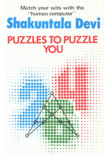 """Puzzles to Puzzle You [Match your Wits with the """"Human Computer""""] 39th Printing,8122200141,9788122200140"""