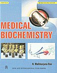 Medical Biochemistry For Medical, Dental, Nursing, Physiotherapy, Pharmacy, Food Science, Nutrition, and Science Students 2nd Revised Edition, Reprint,8122418236,9788122418231