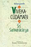 Vivekacudamani of Sri Sankaracarya Sanskrit Text with Transliteration, Translation and Index,8171204058,9788171204052