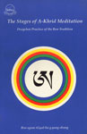 The Stages of A-Khrid Meditation Dzogchen Practice of the Bon Tradition,8186470034,9788186470039