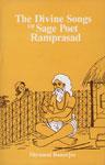 The Divine Songs of Sage Poet Ramprasad 1st Edition,8121510856,9788121510851