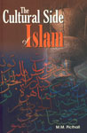 The Cultural Side of Islam 4th Edition,8171510949,9788171510948