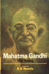 Mahatma Gandhi 125 Years Remembering Gandhi, Understanding Gandhi, Relevance of Gandhi,8122407234,9788122407235
