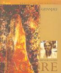 Gitanjali 14th Impression,8171676766,9788171676767
