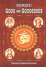 Hindu Gods and Goddesses 35th Edition,8171201105,9788171201105