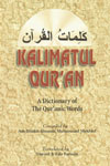 Kalimatul-Qur'an A Dictionary of the Qur'anic Words 2nd Edition,8171512801,9788171512805