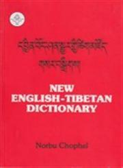 New English-Tibetan Dictionary,8186230009,9788186230008