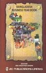 Bangladesh Business Year Book 1st Edition,984320283X,9789843202833