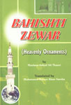 Bahishti Zewar Heavenly Ornaments,8172311729,9788172311728