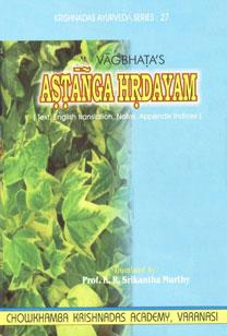 Sutra & Sarira Sthana Vol. 1 6th Edition,8121800188,9788121800181