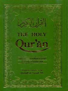 The Holy Qur'an Transliteration in Roman Script : With Original Arabic Text 6th Reprint,8171512070,9788171512072
