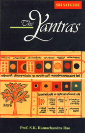 The Yantras Text and Plates 1st Edition,8170301181,9788170301189