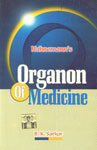 Organon of Medicine Reprint Edition,8186270825,9788186270820