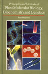 Principles and Methods of Plant Molecular Biology, Biochemistry and Genetics,8177540513,9788177540512