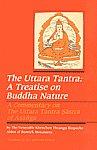 The Uttara Tantra A Treatise on Buddha Nature : A Commentary on the Uttara Tantra Sastra of Asanga 1st Edition,8170304016,9788170304012