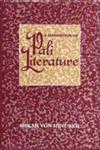 A Handbook of Pali Literature 3rd Edition,8121507782,9788121507783