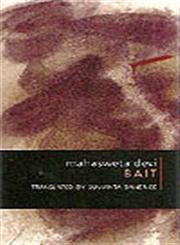 Bait Four Stories 1st Edition,8170462398,9788170462392