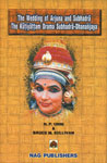 The Wedding of Arjuna and Subhadra The Kutiyattam Drama Subhadra-Dhananjaya : Text with Vicaratilaka Commentary, Introduction, English Translation and Notes 1st Edition,8170815411,9788170815411
