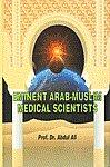 Eminent Arab-Muslim Medical Scientists, 622-1600 2nd Edition,8171513026,9788171513024