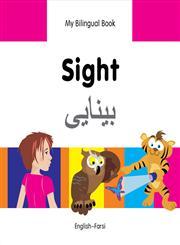 My Bilingual Book-Sight (English-Farsi),1840597917,9781840597912