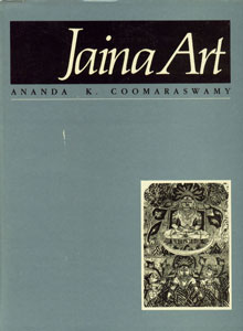 Jaina Art 1st Edition,8121505399,9788121505390