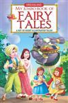 Jumbo Story Book of Fairy Tales Vol. 11,8184517777,9788184517774