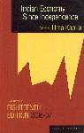 Indian Economy Since Independence 18th New Revised Edition,8171885756,9788171885756