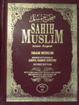 Sahih Muslim Arabic-English : With Explanatory Notes and Brief Biographical Sketches of Major Narrators Vol. 4 1st Edition,8174350586,9788174350589