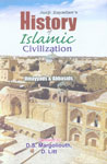 Jurji Zayadan's History of Islamic Civilization Umayyads and 'Abbasids 4th Reprint,8171510574,9788171510573