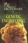 Lotus Illustrated Dictionary Genetic Engineering 1st Edition,8189093665,9788189093662