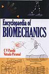 Encyclopaedia of Biomechanics 5 Vols.,8178886804,9788178886800