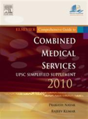 Elsevier Comprehensive Guide to Combined Medical Services (UPSC) with UPSC Simplified Supplement 2010 1st Edition,8131227871,9788131227879