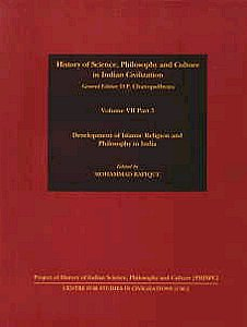 Development of Islamic Religion and Philosophy in India 1st Edition,8187586370,9788187586371